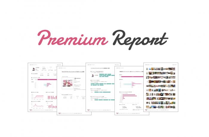 premium-report-700x460